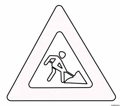 Скачать Торрент Смешарики Дорожные Правила